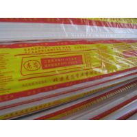 ppr管材_ppr管品牌_龙芯ppr管材采用德国标准生产及ISO9001认证