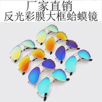 厂家直销 经典男女反光彩膜金属太阳镜复古炫彩大框墨镜3025/3026