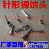 厂家直销针形裸端头PTN1.25-18 温州冷压接线端子 温州铜线耳