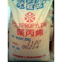 供应 PP 台湾台塑 1080 用于食品容器 电器用品 家庭用品