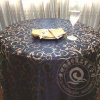 『厂家直销』酒店用品餐厅布草酒楼提花台布桌布批发