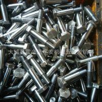 厂家提供 数控车床切削加工 铜铝非标异形件加工 可按图加工