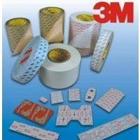 供应粘接塑料玻璃金属专用3M双面胶胶贴-强力万能双面胶贴