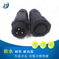 深圳厂家供应 LED防水接头 防水连接器 防水IP68高品质 有保障