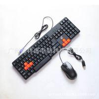 供应追光豹Q8B U+P 键鼠套装性价比之王 台式机电脑键鼠 游戏套装