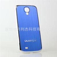 供应三星 galaxy s4 i9500 彩色电镀边拉丝金属手机后盖保护壳 电池盖