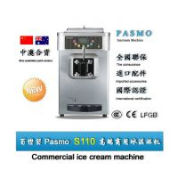 供应进口 百世贸(pasmo) 冰淇淋机 S110 进口压缩机 高产能 高性价比