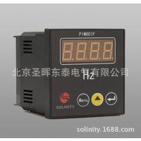 供应PIM601F-F72单相交流频率数显表