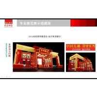 2014年中国西部国际博览会展台搭建与设计
