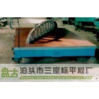 三座标平板厂传统工艺刮研平板,高精度品质的保证