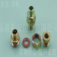【正品保障】碳钢 防爆活接头BHJ系列G1/2防爆挠性管 防爆管 接头