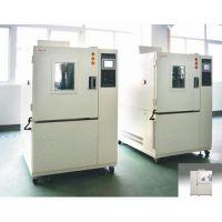 供应重庆快速温变试验箱 -70℃~ 100℃(快温度-55℃~ 85℃全程平均) 生产厂家