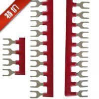 厂家直销 端子排 接线排 附线耳 连接端子TB-15A短路条