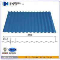 【【彩钢压型板】彩钢压型板价格】彩钢压型板厂家供应价格