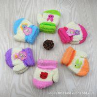 韩版糖果色珊瑚绒宝宝婴儿毛巾保暖手套 儿童卡通护手套 带挂绳