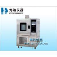 HD-E801臭氧老化试验箱