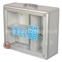 厂家直销 便民服务箱  安全箱 多用箱  便民箱3格
