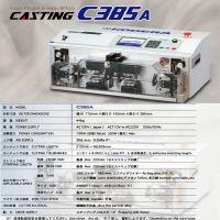 供应日本小寺KODERA品牌凹凸电缆网状导线专用电脑剥线机 C385A