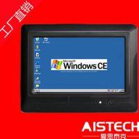 工控一体机 windowsce6.0    嵌入式工业计算机 厂家直销
