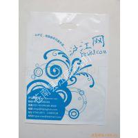 供应PE塑料袋