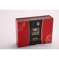 厂价直销茶叶彩印纸盒 专业订制 质量保证 彩盒订制