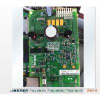 供应广州出售 77162-230-51、77162-205-08,维修AB触摸屏进不了系统界面