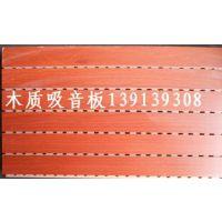 供应南京木质吸音板厂南京木质吸音板厚度是多少木质吸音板环保吗