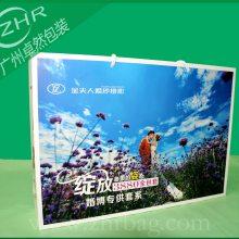 【卓然包装】广州厂家供应定做婚庆广告宣传纸礼品袋 大尺寸包装纸袋 单铜板纸袋 满版印刷