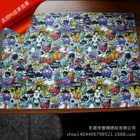 东莞 深圳 广州 DIY时尚皮革印花 箱包数码彩印打印加工