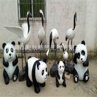 厂家直销园林景观熊猫吃竹直销雕塑 玻璃钢别墅小区装饰仿真动物雕塑