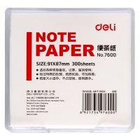 正品得力便签纸7600 带盒便条纸/记事白纸 规格91*87mm/300张