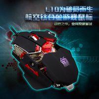 剑圣一族金属鼠标LOL有线鼠标专业游戏鼠标加重电竞机械鼠标包邮