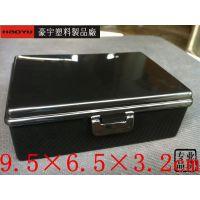 黑色塑料收纳盒 黑色pp盒 包装盒 工具 盒子 零件盒 首饰盒