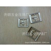 专业生产服装辅料五金饰品、皮带扣、针扣,纽扣、拉链头等等