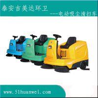 电动扫地车价格是多少哪家好
