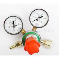 BQE-03A丙烷减压器 HF-2干式回火防止器 乙炔 氧气 气体减压器
