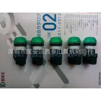 供应IDEC日本和泉指示灯YW1P-2EQ7G YW1P-2EQ0G