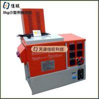 纸箱封箱热熔胶机 5KG气压泵出胶量大压力大的热熔胶机