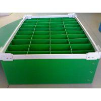 电子行业中空板周转箱防静电中空板周转箱?