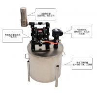 供应桶式搅拌稳压型输送泵 配美国英格索兰1寸大泵