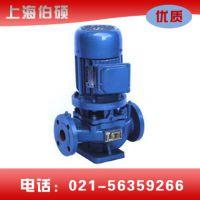 立式单级单吸管道离心泵,ISG300/250-55/4大口径管道泵厂家