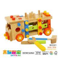 木玩世家、拆装螺母车、多功能儿童益智拆装玩具 BH3301、玩具
