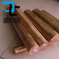 厂家TU1无氧铜棒 优质TU1无氧铜棒 广东现货
