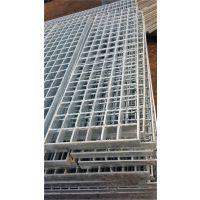 重载热镀锌格栅板|潍坊热镀锌格栅板|河北唯佳钢隔板钢格板厂