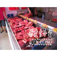 龙华哪里有猪肉冷藏展示柜卖