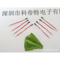 笔记本电池保护板热敏电阻-高品质 性价比10K 3950