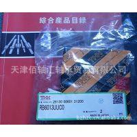 进口RU297(G)交叉滚子轴承,正品THK品牌RU297X 尺寸:210*380*40