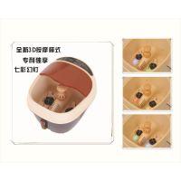直销朗悦LY-810A电动足浴盆洗脚盆全自动加热按摩足浴器特价包邮