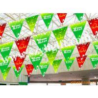深圳商场吊旗,串旗,挂旗,三角串旗,纸旗,商场彩旗