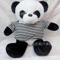 厂家批发 50厘米国宝熊猫 毛绒玩具公仔娃娃 生日礼物